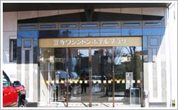 名古屋ワシントンホテル笠寺