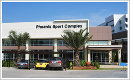 タイ Phoenix スポーツクラブ